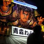 「ねぶた祭り」のお手伝いをしました(宮城県東松島市) −中編−