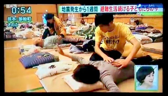 テレビ朝日情報番組