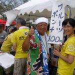 募集>仮設住宅で行われる夏祭りのボランティア(宮城県東松島市)